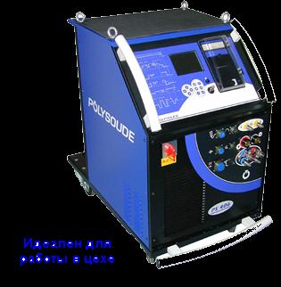 PS 406 – мобильный автомат для орбитальной ВИГ- сварки
